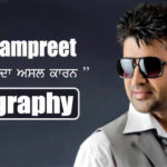 Dharampreet Singer Biography | Family | Wife | Death Reason | Sucide