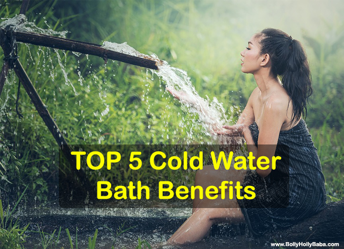cold water bath benefits, take cold water bath, cold water bath vs hot water bath, top 5 benefits of cold water bath, cold water makes skin and hair healthy