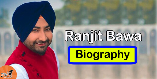 ranjit bawa qualifications, ranjit bawa biography, ranjit bawa struggle story, ranjit bawa wife, ranjit bawa awards, ranjit bawa one show price, How much Ranjit Bawa charge for show,