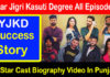 yaar jigri kasuti degree star cast biography, yaar jigri kasuti degree episode 8, yaar jigri kasuti degree all episodes, daizy yaar jigri biography, kirat yaar jigri biography
