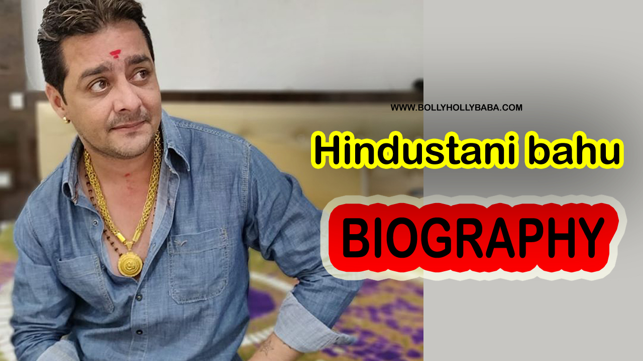 Hindustani Bhau Biogrphy,family,personal life,Bigg Boss 13 Hindustani Bhau,personal life,career,youtuber,son,wife,education,
