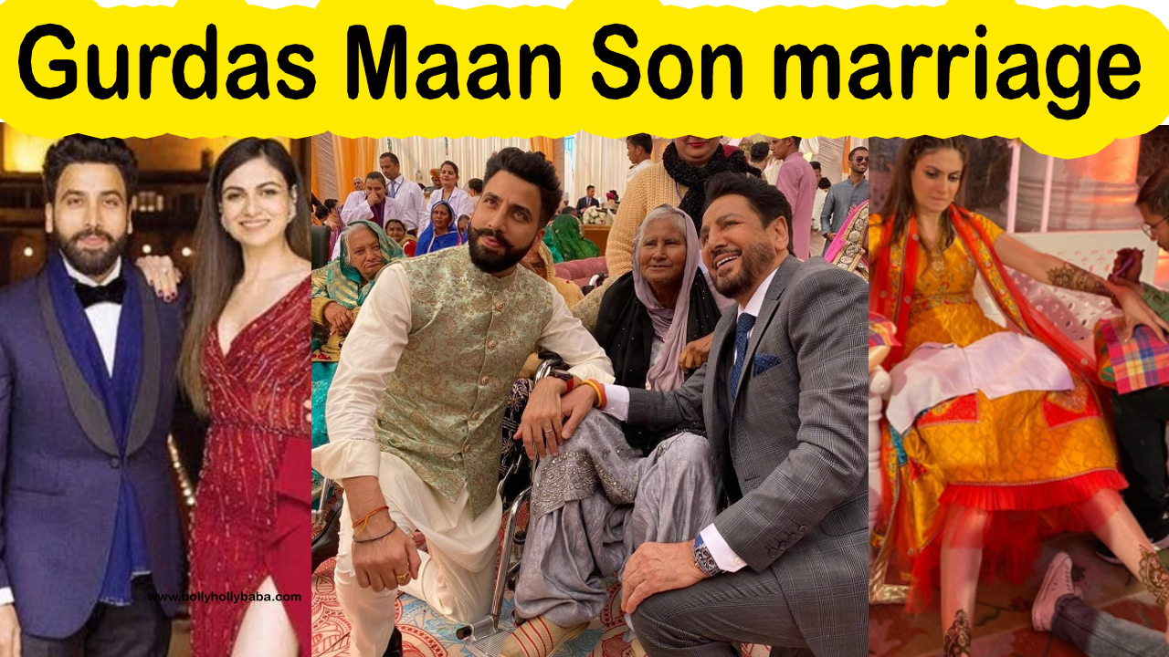 Gurdas maan son marriage,family,marriage photo and video,gurikk maan,simran kaur mundi,singer,actor,marriage place, donation