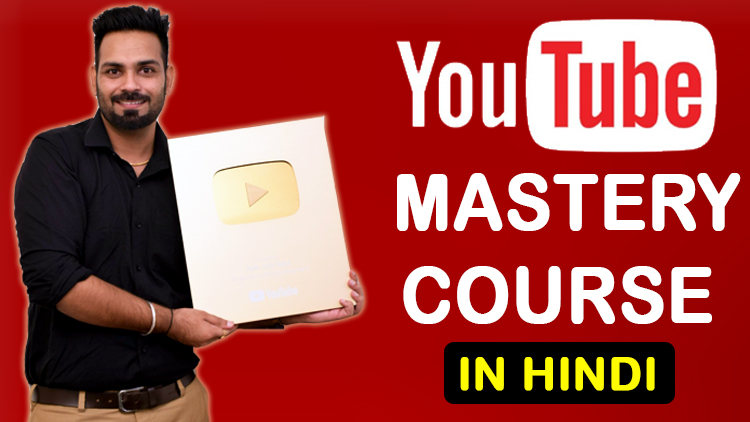 YouTube mastery Course In Hindi,How to start a YouTube Channel,How to make money online,youtube channel a to z guide,