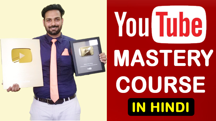 YouTube mastery Course Trailer