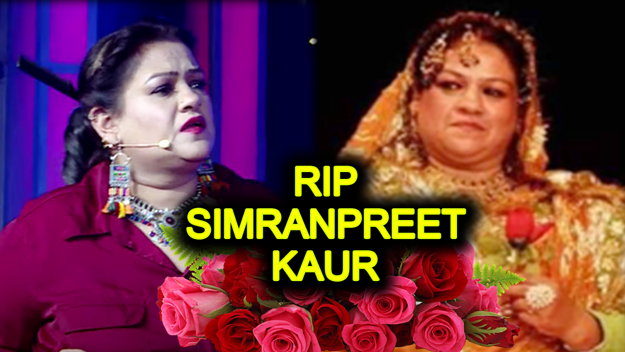Actress Simranpreet Kaur Biography,Simranpreet Kaur Interview,Simranpreet Kaur family,Actress Simranpreet Kaur Interview,Simran Preet Kaur Hasde Hasaunde raho Biography,Simranpreet Kaur MH1 Biography,Actress Simranpreet Kaur Husband,